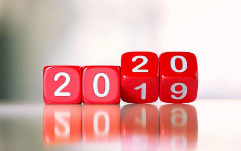 2020 ευχές για Καλή χρονιά