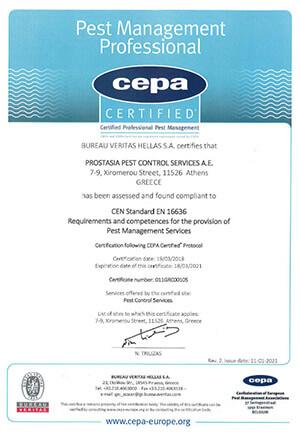 Πιστοποιητικό Pest management professional από την CEPA